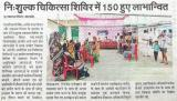 Health Camp on World Health Day - HRDP (Takhatpur-Chhattisgarh)