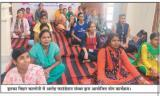 Yoga Day 2019 - Garima Haridwar