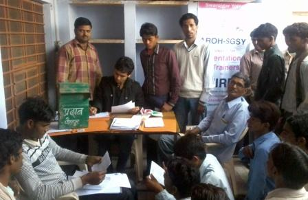 Registration In Dholpur
